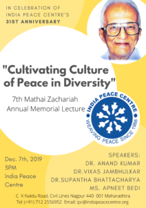 Cultivating Culture of Peace in Diversity @ India Peace centre